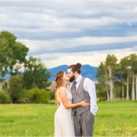 Katelyn & Dalton | Helena Wedding in the Mountains